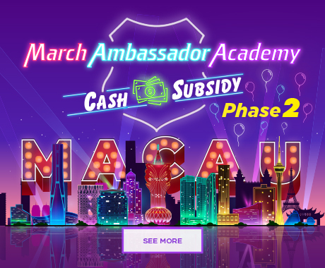 HK_Mar_Cash-subsidy_2nd_Eng_460x380