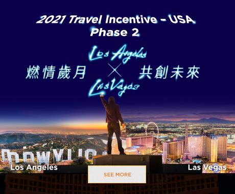 US_trip_Phase-2_ENG_460x380