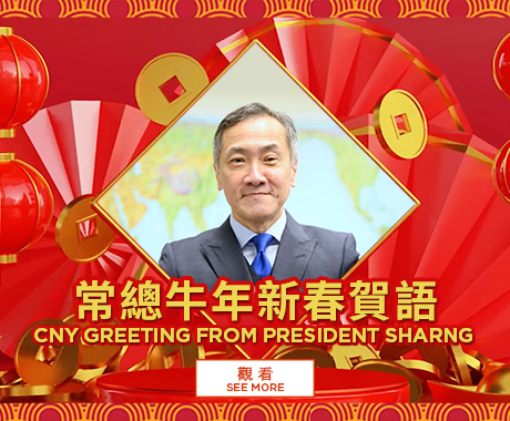 Chris-New-Year-Message-Video_460x380_v2